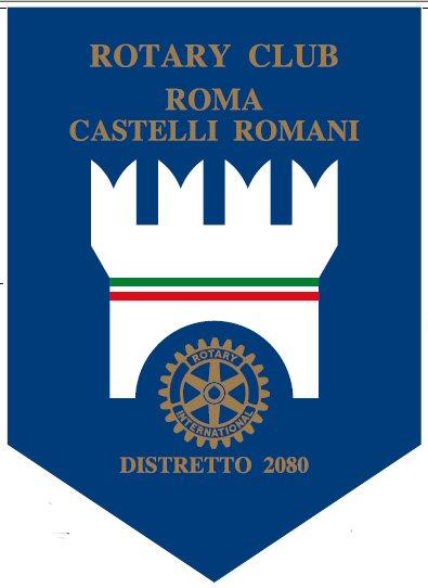 2 logo RC Roma Castelli Romani