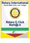 E-CLUB_ROMA (1)